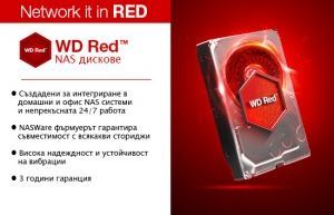 "HDD 1TB WD Red 2.5"" SATAIII 16MB (3 years warranty)"